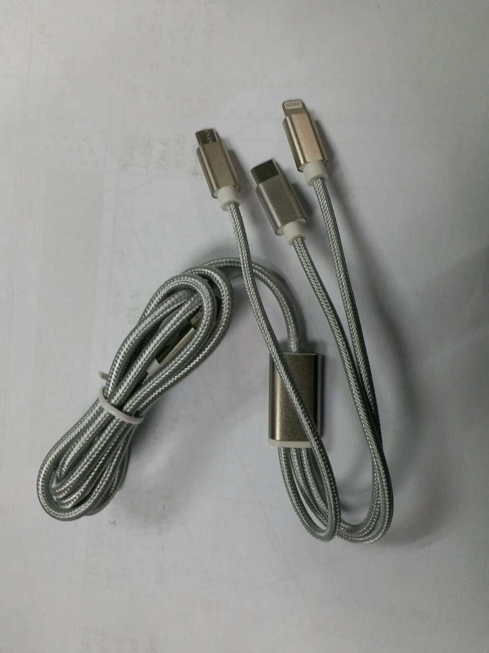 手機充電線