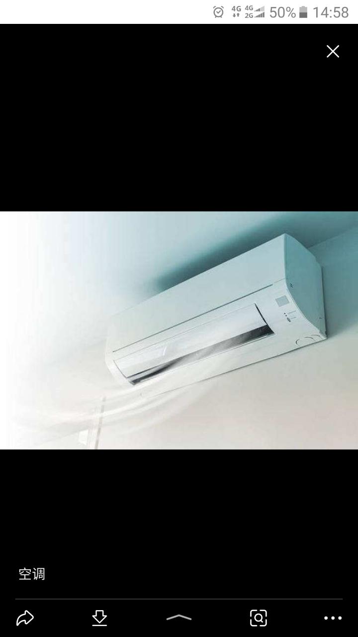 空调低价500元转让