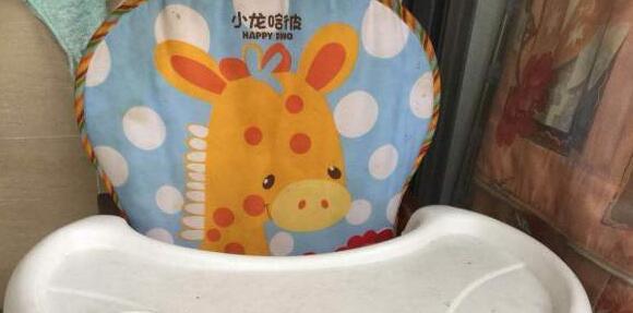 小龙哈彼婴儿座椅
