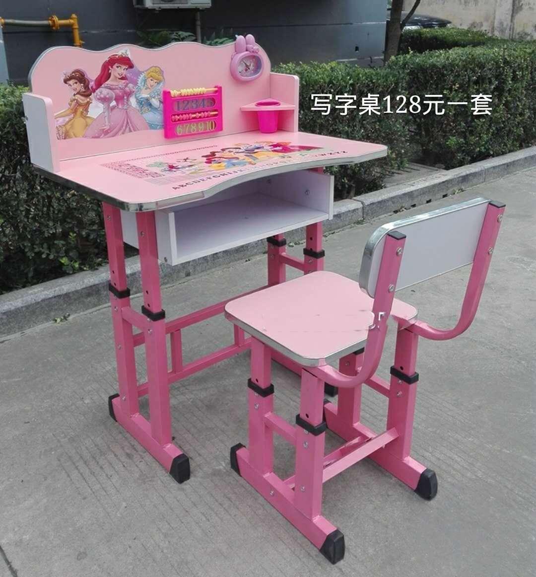 全新特价儿童书桌,课桌椅,现货