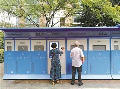 """昆山青阳办事处打造垃圾分类""""样板街区"""""""