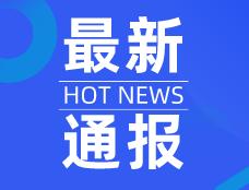 2月22日最新通报!昆山连续4日无新增,跨省客运开通、综合体营业...