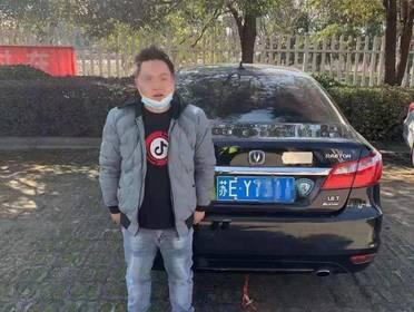男子花千元买驾驶证,被查后直呼被坑?