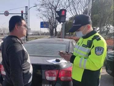 """交通违法行为""""每周曝光台"""",看看都有谁?"""