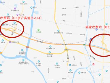 11月起,往返花桥上海两地的筒子们,要注意了…