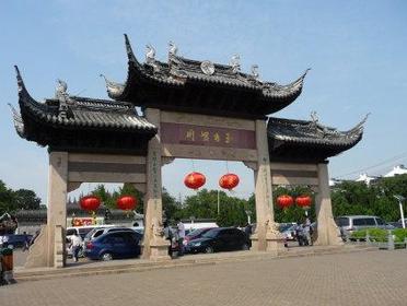 亭林园景区国庆节、中秋节期间实行分时预约与限流的公告